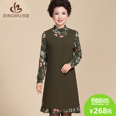 Clothing for ladies Top of Mu