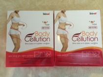 ���������n����Ʒ��ُskin body cellution�t��������֬�N 5Ƭ