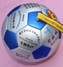 мяч на резинке