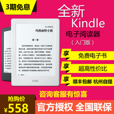 Электронная книга Kindle Kindle558 New 588