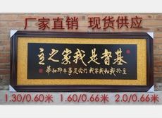 Христианские сувениры Hung/Yiu