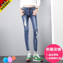 Slim hole in the spring by the Korean version of the slim volume pencil pants