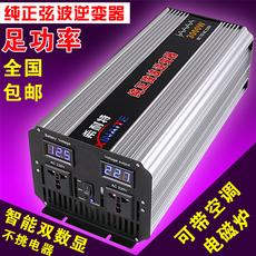 Инвертор Hope Knight 3000W2000W1000W 12V24V48V 220V