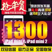 . La manzana / iPad mini (16) de la versión 2 WiFi mini iPad La verdadera nueva Película