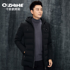 Men's down jacket QZHIHE hmytc3129