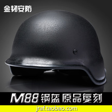 каска The shield PASGT M88 CS