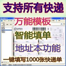 Офисное оборудование Ying Biao EMS