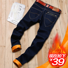 Jeans for men Mysaleday 0716 plus