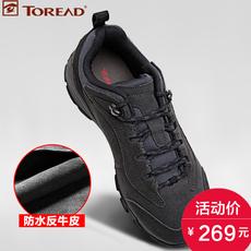 трекинговые кроссовки Toread tfaa91057
