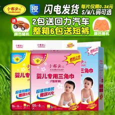 Пеленка Xiao Butou children S/M/L