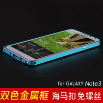 ����not3�֙C��noto3 ����note3�֙C߅��note3����߅��not3�֙C��