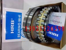Цилиндрический роликоподшипник Harbin NN3006 NN3007 NN3008K