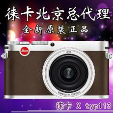 Цифровая камера Leica Typ113 X2
