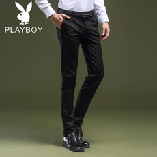 Casual pants Playboy 9821