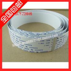 Комплектующие для плоттеров CT1200