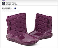 Горные ботинки Lining acee046/1 ACEE046-1