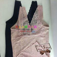 Корректирующая одежда WACOAL WL6621,WL6612,WL6615