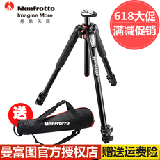 штатив Manfrotto MT055XPRO3