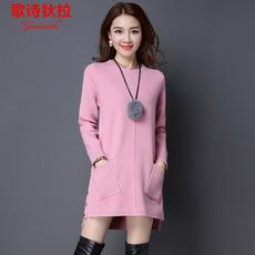 Женское платье Song Di La g16l/osy8895