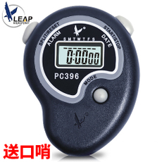 Stopwatch Tin Fuk pc396