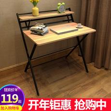 Складной стол Ynly