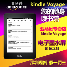Электронная книга Amazon Kindle Voyage Kindle