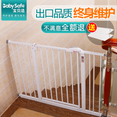 Ограждения для детей BabySafe XY/008