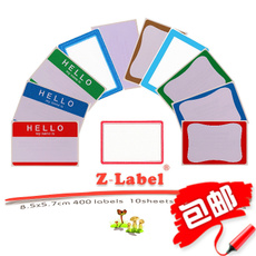 Наклейка Z/label pegging Z-LABEL