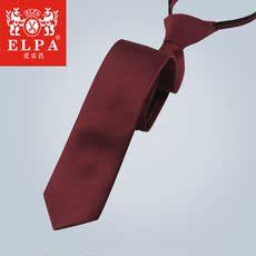 Tie Elpa nld0001