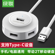 USB-хаб Green/linking cr106 Usb 2.0 Otg