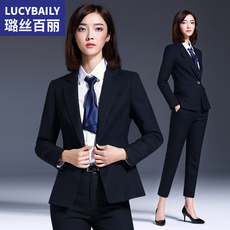Trouser suit Lucybaily ls160619 Ol