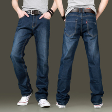 Jeans for men Acura 1319