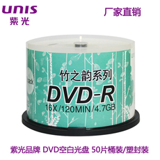 Диски CD, DVD UNIS Dvd Dvd