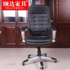 Офисное кресло Tiida