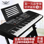 Porte postal genuíno anjinho especial adulto teclado 61 chave piano teclas mais 1 ensinando piano