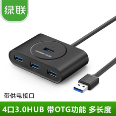 USB-хаб Green/linking cr113 Usb 3.0 Otg