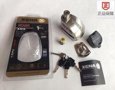 Мото замок XENA Xx6 Xx10 Xx14
