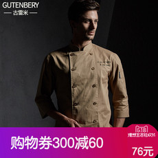 Working clothes OTHER g23801/g23803
