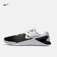 Кроссовки для бега Nike METCON 852928