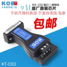 Конвертер KOB RS232 485