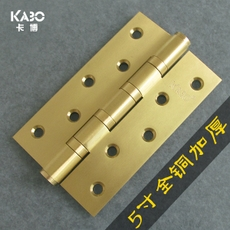 Шарниры Kabo PUXIN 5*3*3.0MM