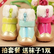 Обувь для собак BEOW beow002