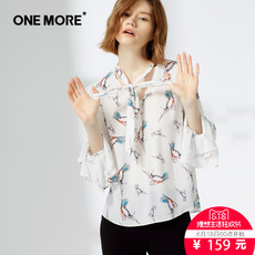 Blouse One more 11qd717404 2017