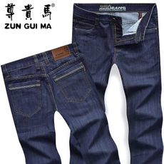 Jeans for men Noble horse New
