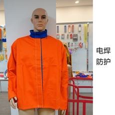 Огнезащитная одежда