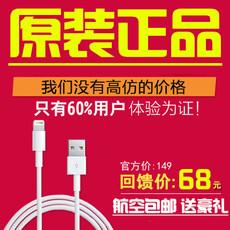 Apple дата-кабель