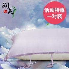 Чехол для подушки Rainmaker 12345 100%