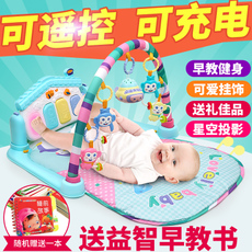 Gymnastic exercise for children Huang 0-1