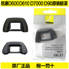 Аксессуары для видоискателя NIKON DK-21 D600