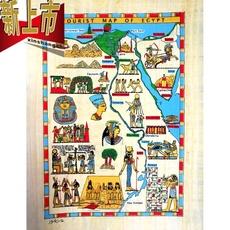 Египет 埃及4030{生命之河尼罗河}3旅游地图纸莎草树皮装饰画无框包邮